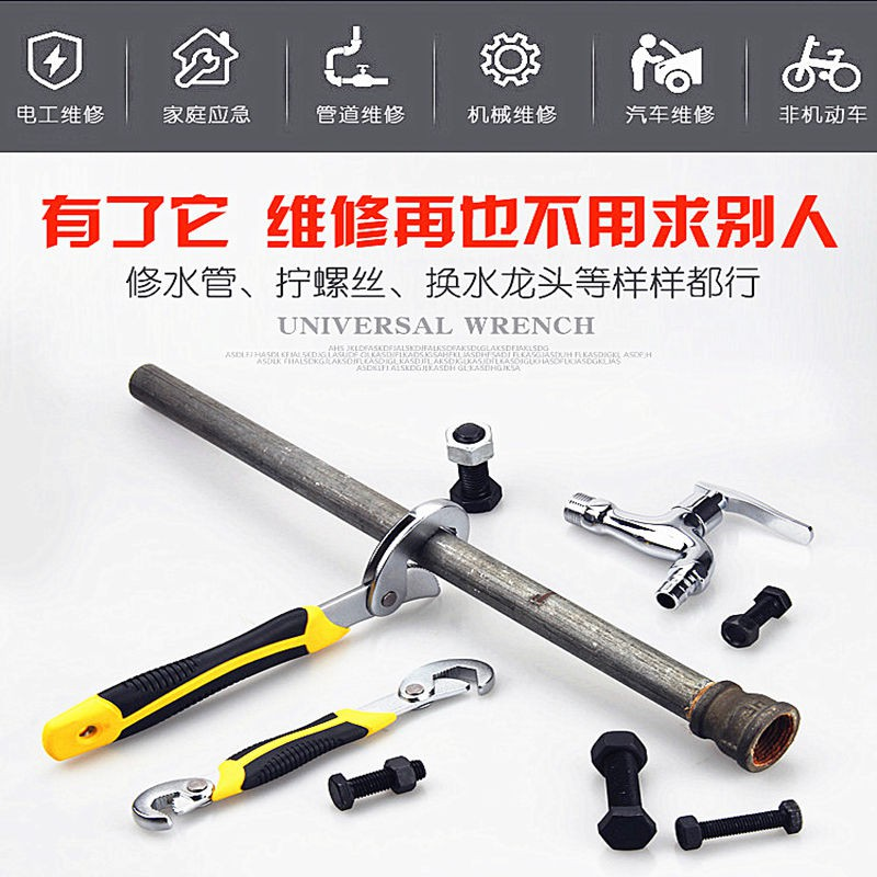 """6/""""//8/"""" Adjustable Magic Wrench Hexagonal Wrench Grip Pliers Spanner Tools AHS"""
