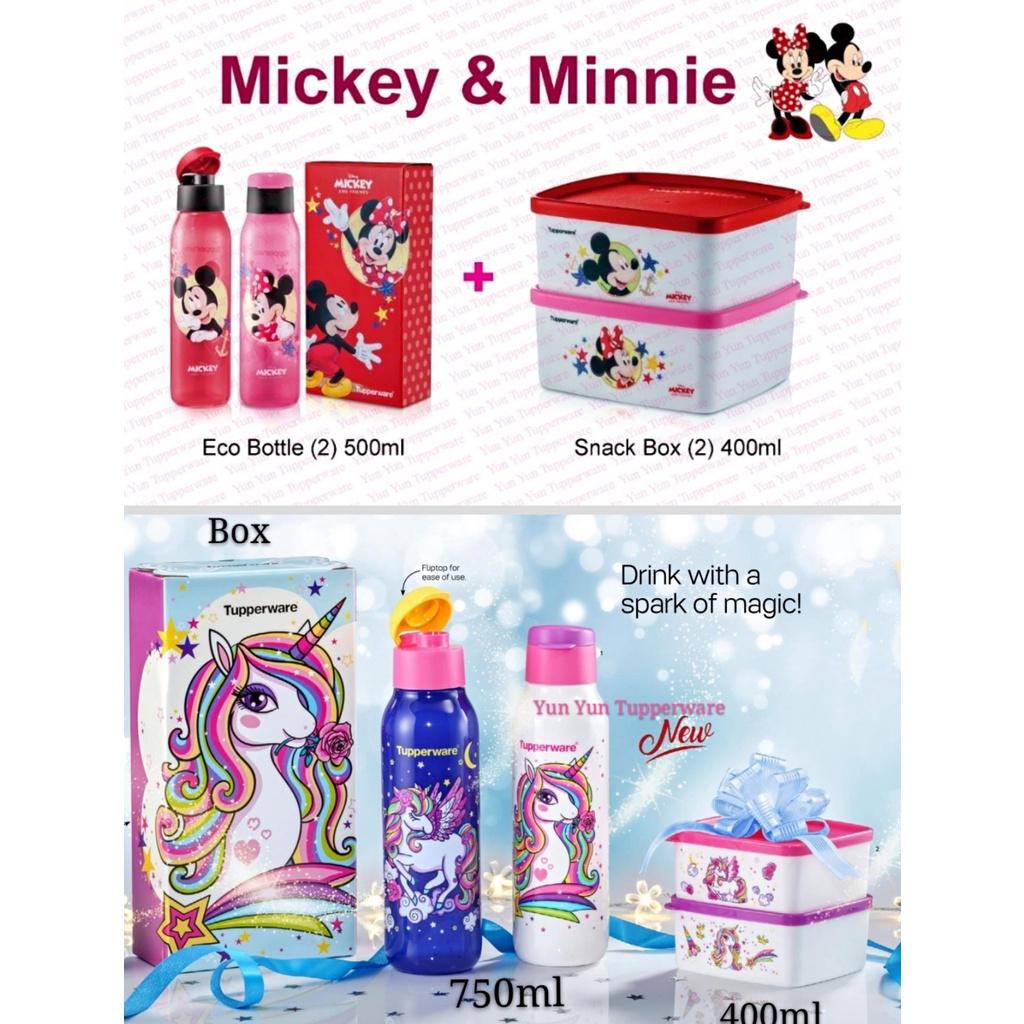 🔥LIMITED🔥Tupperware My Little Pony or Unicorn Eco Bottle (750ml) Set / Mickey & Minnie Eco Bottle (500ml) Set