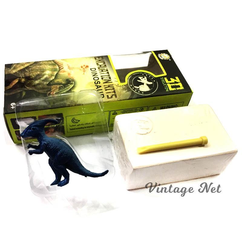 Dig a Dino Dinosaur Skeleton Excavation Kit with Free Dinosaur Model