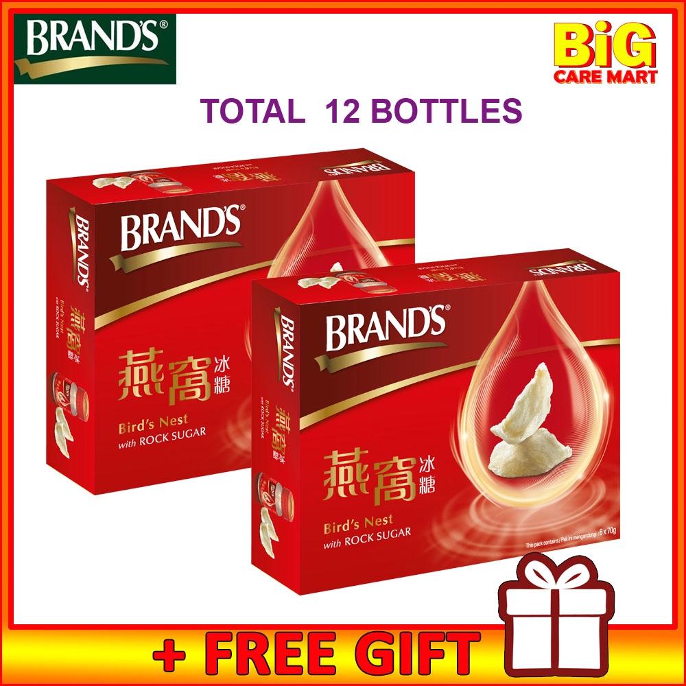 BRANDS Bird\'s Nest Rock Sugar 70gX6 X 2boxes + FREE GIFT