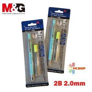 M&G Mechanical Pencil 2B 2.0mm (HAMP0653)