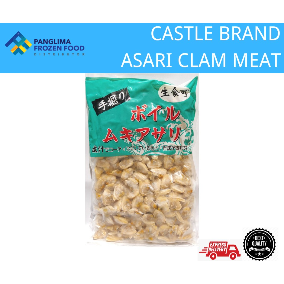 PANGLIMA FROZEN ASARI CLAM MEAT 500G (PFF) [KLANG VALLEY ONLY]