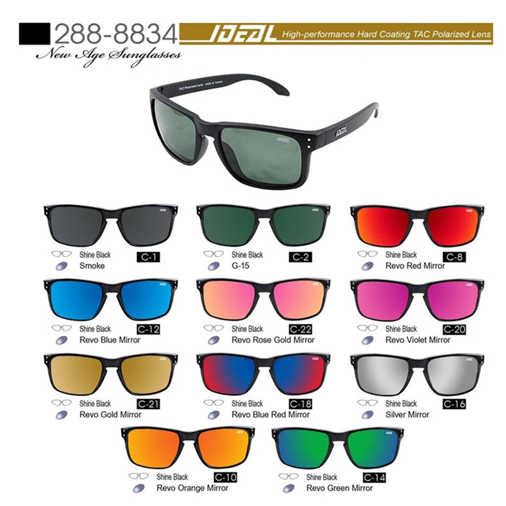 5ac9396c3f Robesbon Polarized Sunglasses with 5 Changeable UV400 Protection Colored  Lenses