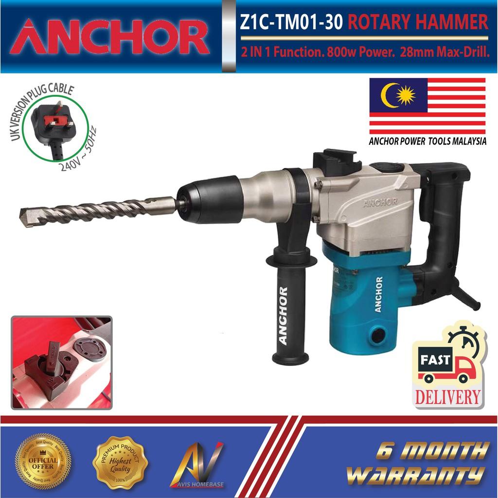 ANCHOR TM01-30 800W 2 MODE ROTARY HAMMER