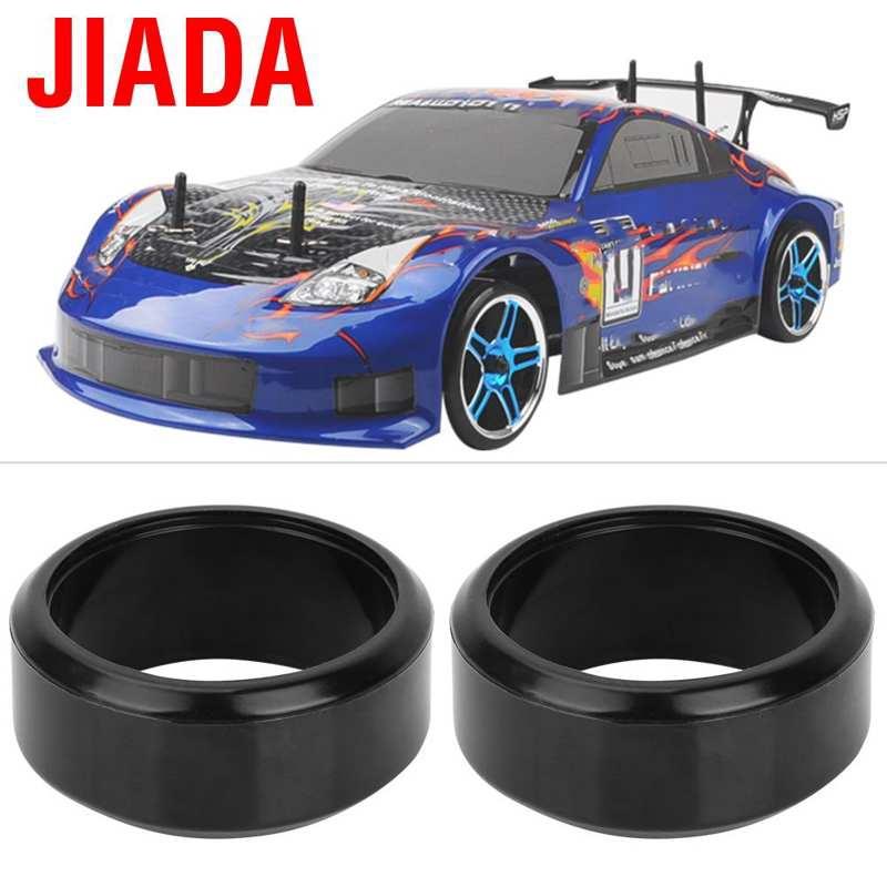 RC Racing Speed Drift Tires 26mm Hard Tyre 4P 1:10 On-Road Drifting Car