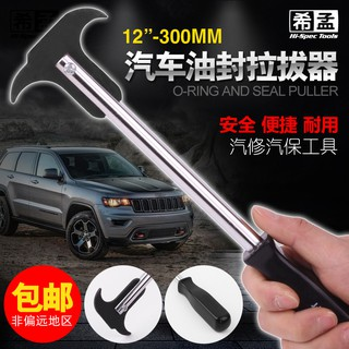 Portable Motorbike Axletree Withdrawal Tool Front Wheel Spindle Dedicated Remove Wrench Hexagon Sleeve
