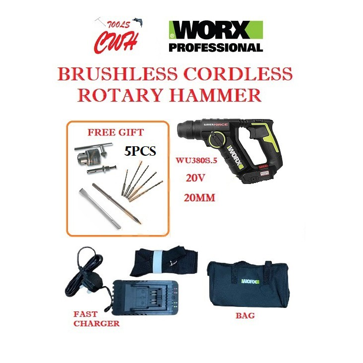 WORX WU380.5 18MM 20V SDS+ CORDLESS 2-FUNCTION ROTARY HAMMER DRILL DRIVER SCREWDRIVER HR2470 GBH2-24DRE HR2630X3 PRODIY