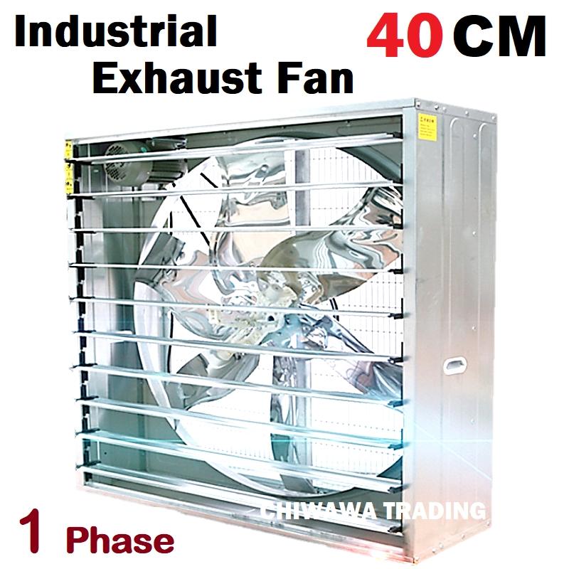 "THREE Phase Power 153CM Exhaust Fan (60"") 60 Inch Wall Mount Industrial Heavy Duty Ventilator Ventilation Air Extractor"