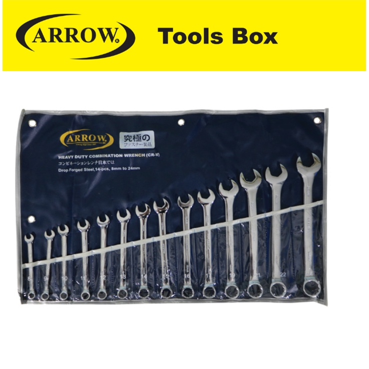 ARROW ACW832  14 PIECE COMBINATION WRENCH SET EASY USE SAFETY GOOD QUALITY