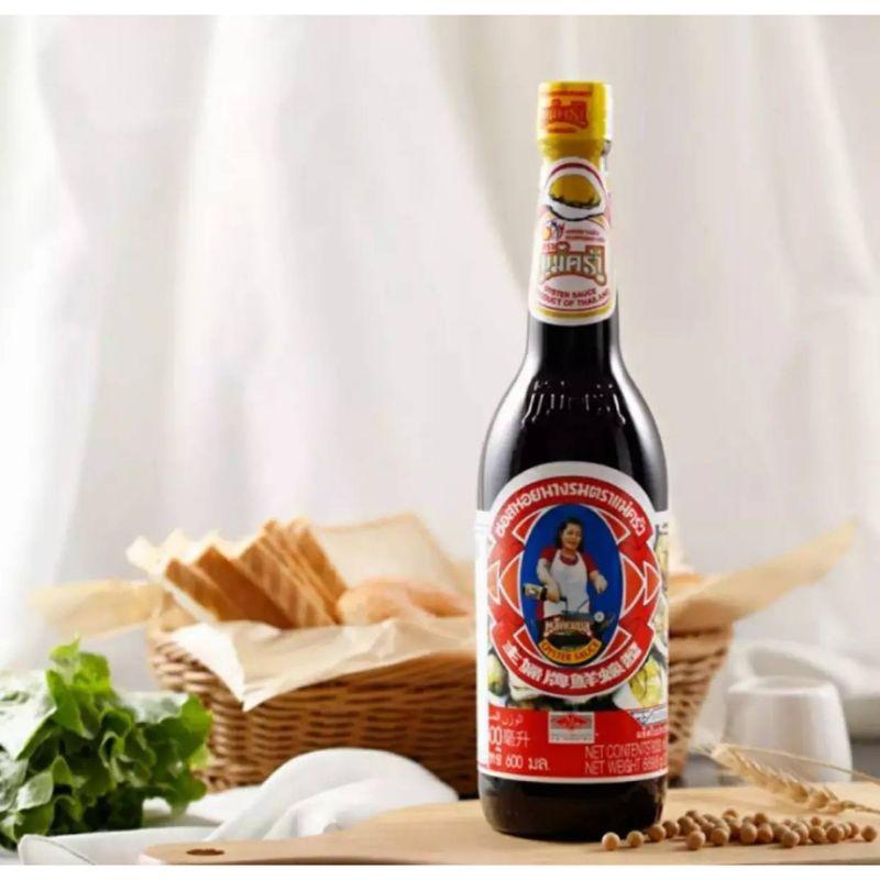 HALAL Thailand Maekrua Brand Oyster Sauce / Sos Tiram / 主妇牌海鲜蚝油 600ml