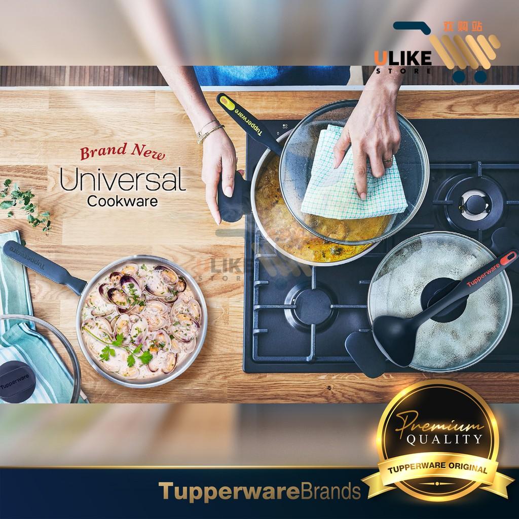 Tupperware Universal Cookware Set / Fry Pan 24cm / Stockpot 4.0L / Stockpot 7.0L