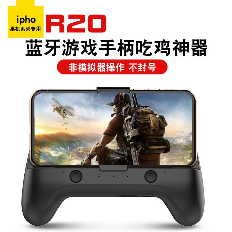 TOP SHOP-Joystick R20 Wireless Bluetooth Gamepad Android Game Controller  pad/Android