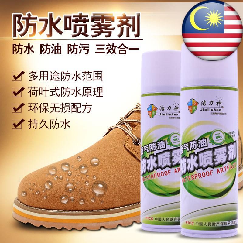 [ READY STOCK ]  Water Repellent Nano Spray Waterproof Dirt Stain Proofing Jualan Murah Shoes Kasut Cloth Bag