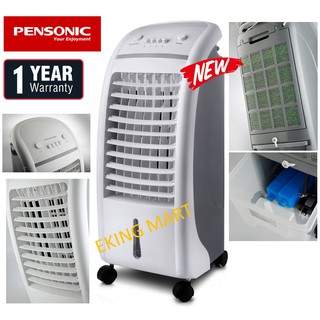 HONEYWELL CL151 Indoor Portable Air Cooler (15L) | Shopee