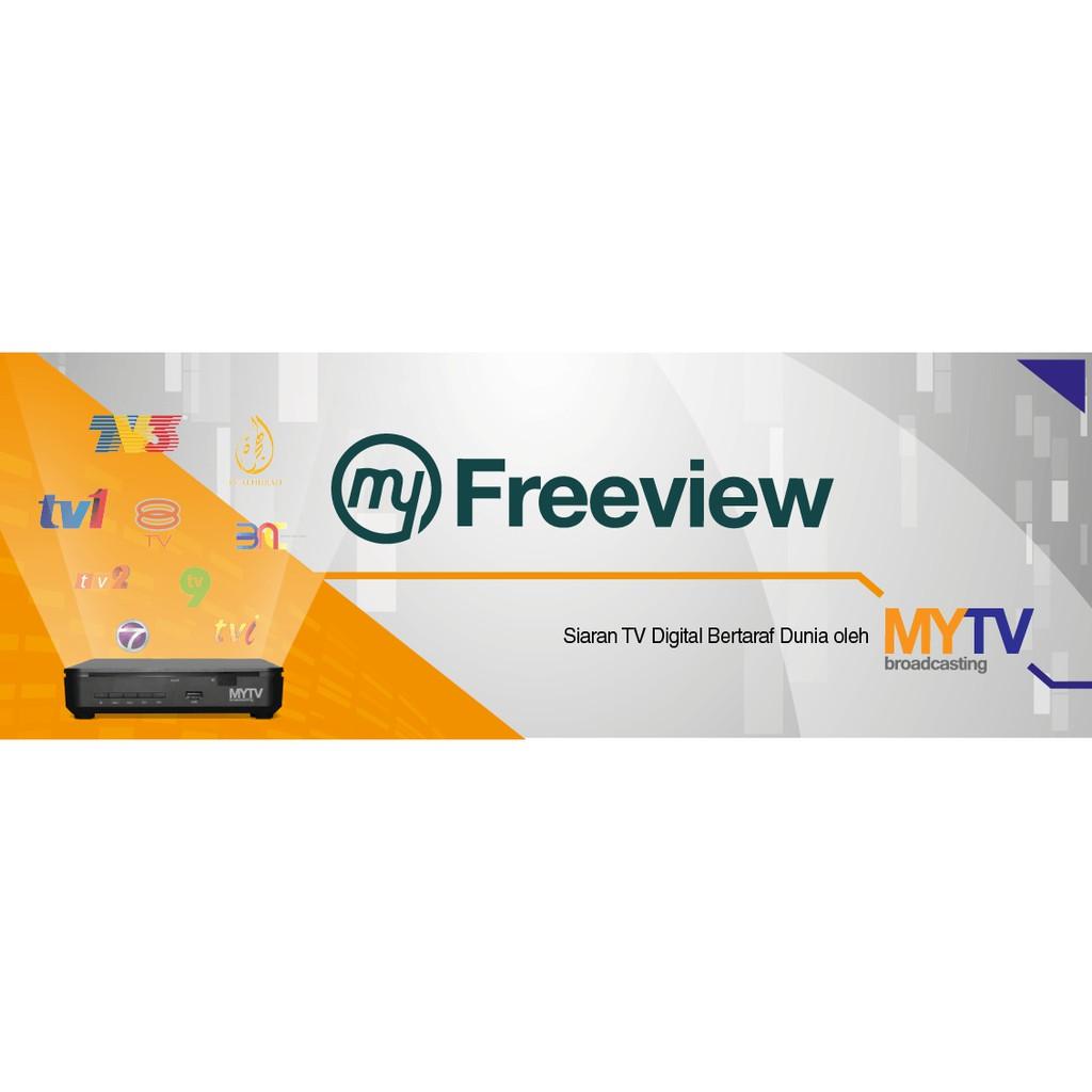 Antenna Outdoor TD5E MYTV UHF Digital | Shopee Malaysia