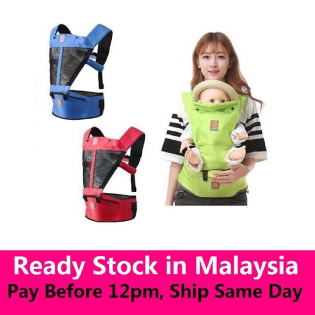 Eggbaby Multi Ergonomic Breathable Adjustable Carrier With Hipseat