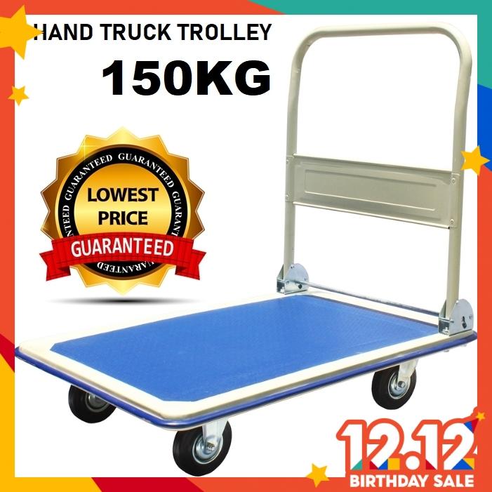 High Quality Iron 150kg Foldable Platform Hand Truck Trolley Kerusi Kereta Tolak Besi Bull