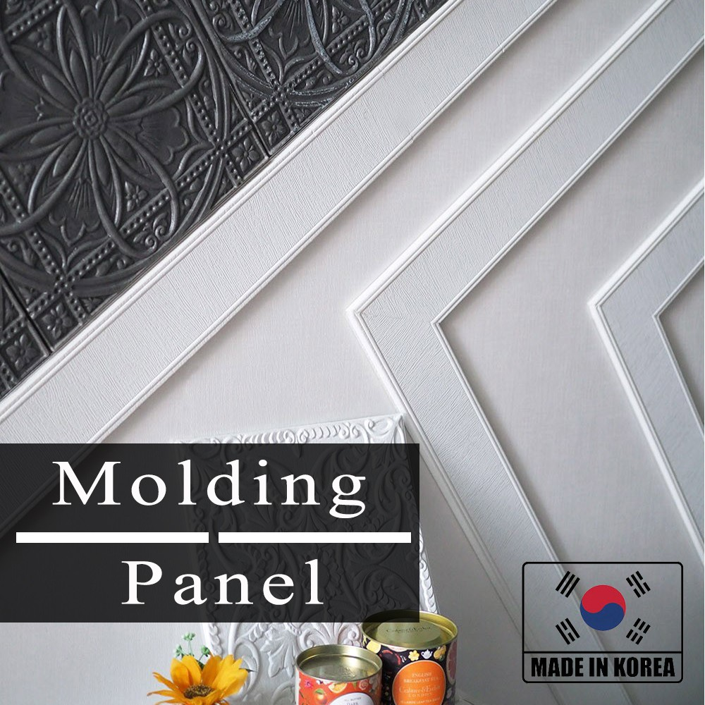[Ready Stock] 95cm Molding Panel / Wainscoting / DIY Wall Panel/ Wall Cushion / DECOR PANEL / Korean / Best Selling