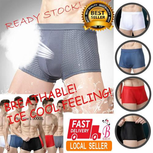 584fb61b750f Mens Underwear Ice Silk Breathable Mesh Bamboo Briefs Fiber Cotton Boxer |  Shopee Malaysia