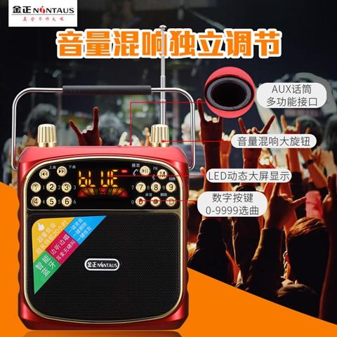 Kim Jong-un Radio Old Man Plug-in Speaker MP3 Walkman Amplify Player Bluetooth Square Audio