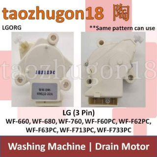 Für LG Microwave MP9482 MP9483 MP9485 SSM-23H Oven Turntable Motor Microwave