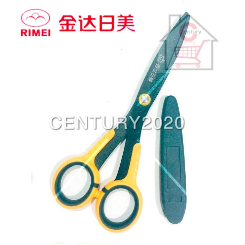 RIMEI Stationery Scissors Heavy Duty Extra Sharp Stainless Steel Scissors B5064