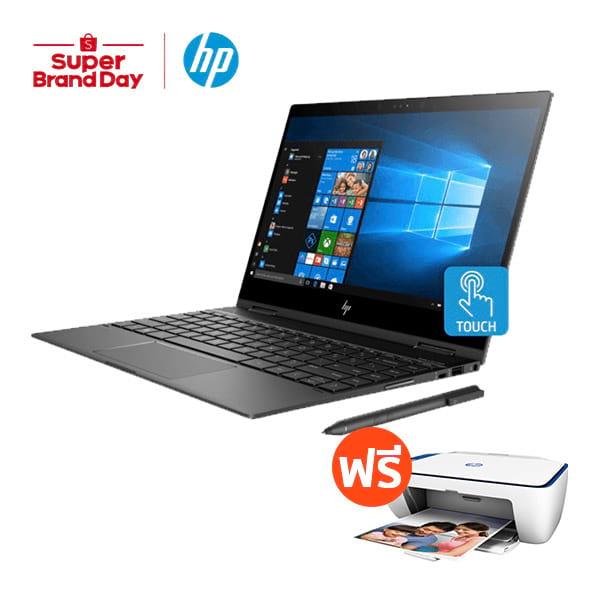 HP ENVY x360 - 13-ag0036au Laptop ฟรี! HP DeskJet 2621 AIO Printer มูลค่า 2,090 บาท