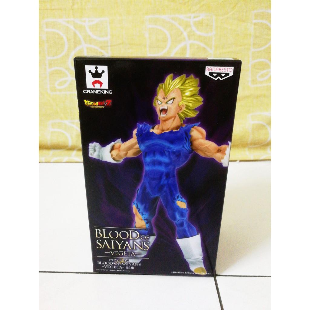 Majin Vegeta Dragon Ball Z Banpresto Blood of the Saiyans Figure