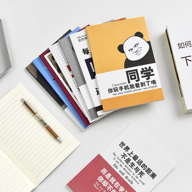 Creative Funny Chinese Sentence Cover Notebook Notepad Student