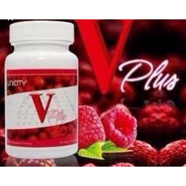 V Plus (วี พลัส) ยูนิซิตี้ ผลิตภัณฑ์ บำรุง