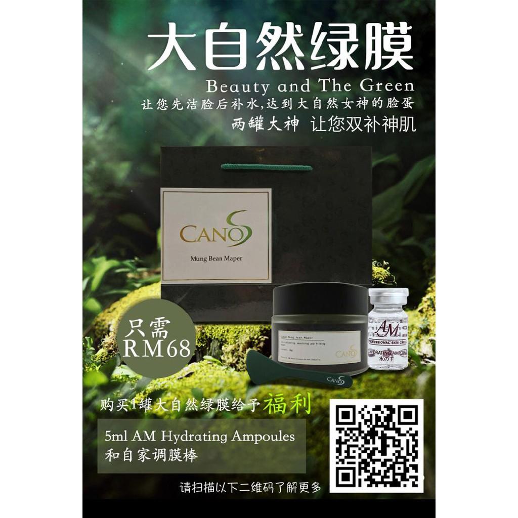 Canos Mung Bean Maper Mask (Free AM Bio Hydrating Ampoule 5ml 1pc)