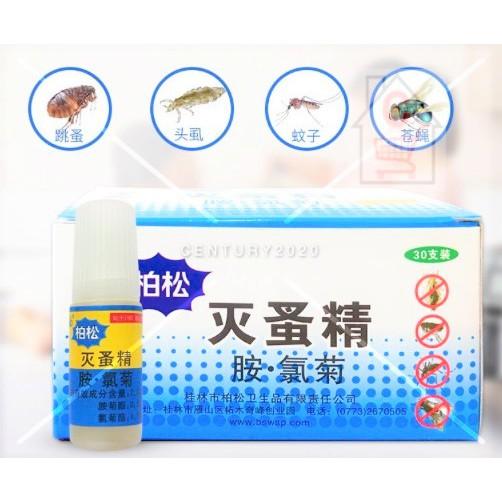 Bosong Anti Fleas Kill Mosquito Kill Fly Kill Fleas 1 BOX