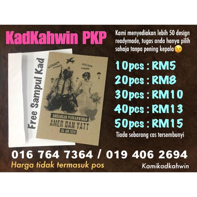 Kad Kahwin Covid Shopee Malaysia