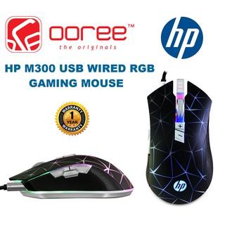 HP M300 USB WIRED 5G LASER SENSOR BLUE LED LIGHTS RGB GAMING