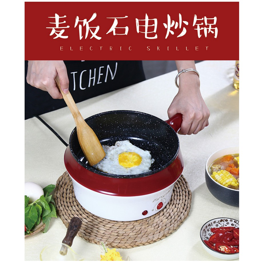 LOPOL PORTABLE ELECTRIC NON STICK MAIFAN STONE MARBLE FRYING COOKING MULTIFUNCTION RICE COOKER POT STEAMER BREW BRAISED