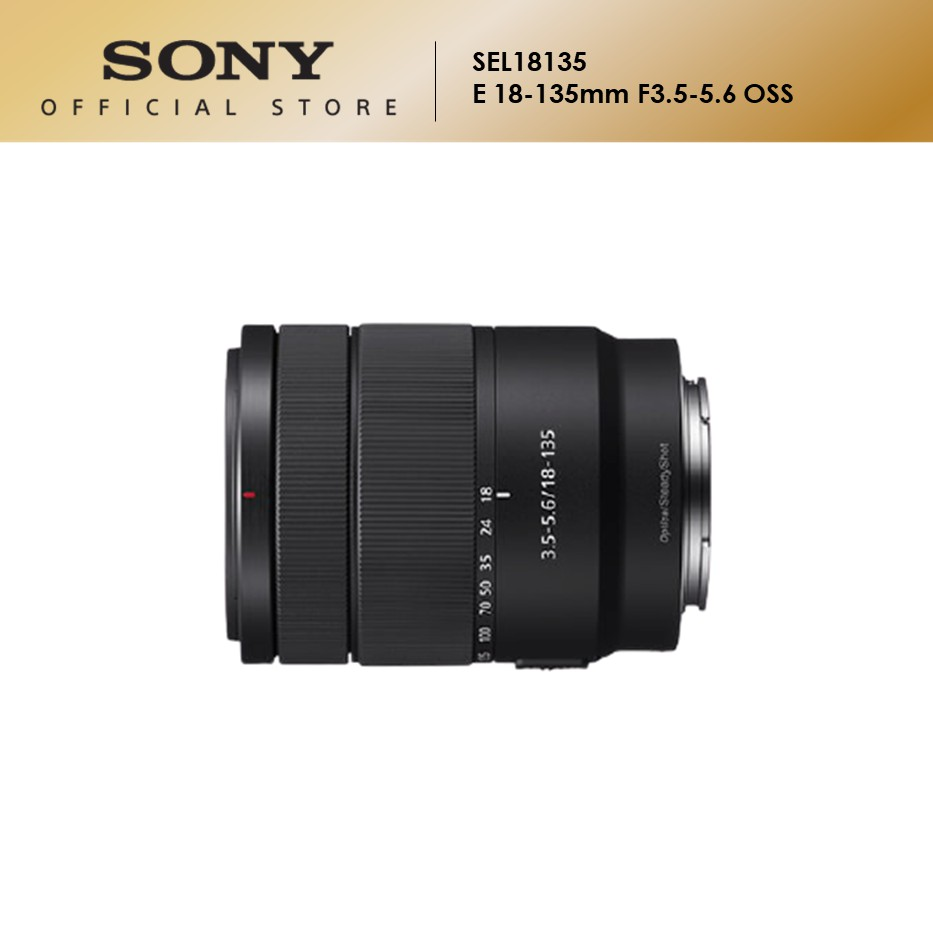 Sony SEL18135 (E 18-135mm/F3.5-5.6 OSS)