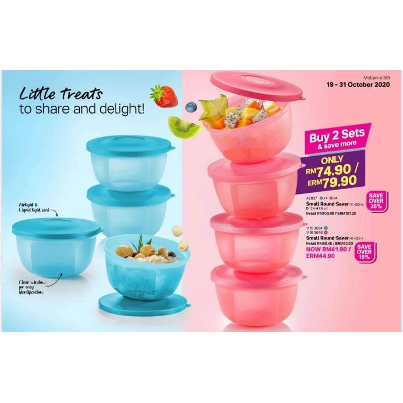 Tupperware Loose ( Price for 2pcs = 1Blue+1Red ) Small Round Saver 400ml