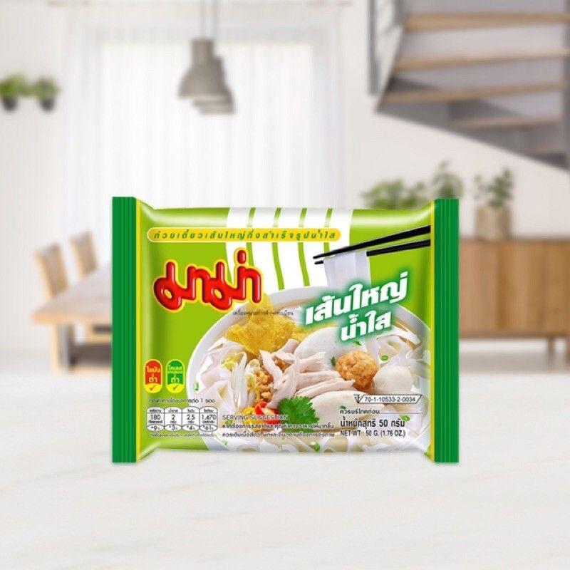 Mama Instant Flat Noodles Clear Soup/Tomyum 泰国妈妈清汤/冬炎粿条