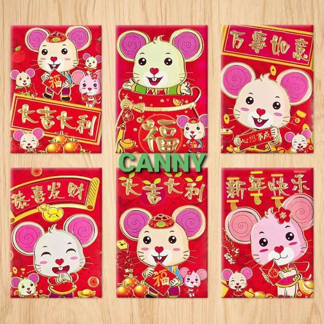 🧧[80 sens for 6 pcs!!!] 2020 Mouse Year Red Packet Angpow Angpao 6 pcs / 2020 鼠年 卡通红包 6个 🧧