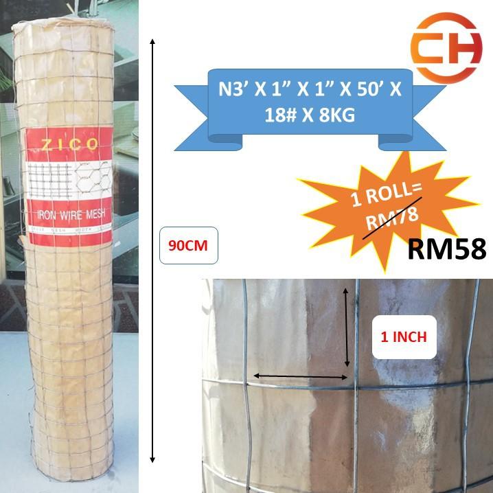 Galvanized Welded Wire Mesh N3 X 1 X 1 X 50 X 18 X 8kg Shopee Malaysia