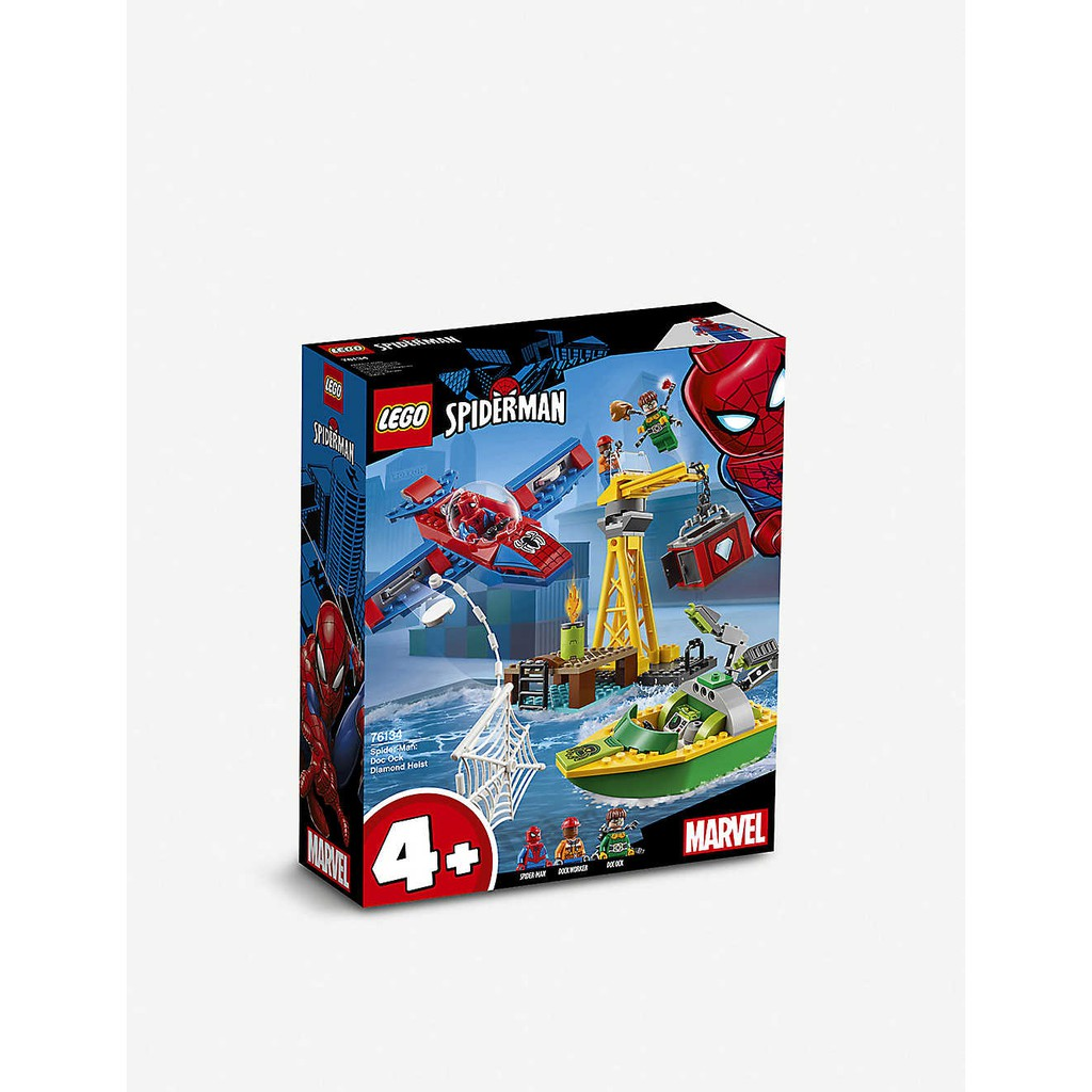 Doc Ock Diamond 150 Pieces Age 4+ 76134 LEGO Marvel Super Heroes Spider-Man