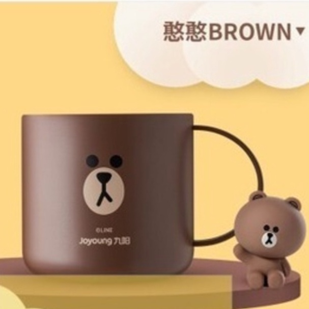 (EXCLUSIVE) Joyoung LINE FRIENDS Thermal Ceramic Coffee Cup