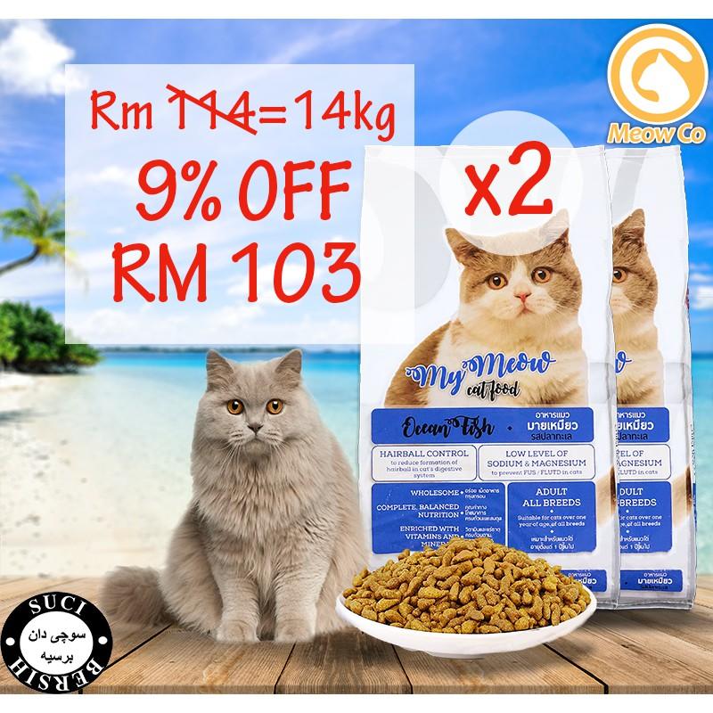 (Original) My Meow Ikan Laut 7kg x 2 (14kg) (Makanan Kucing & Cat Food)