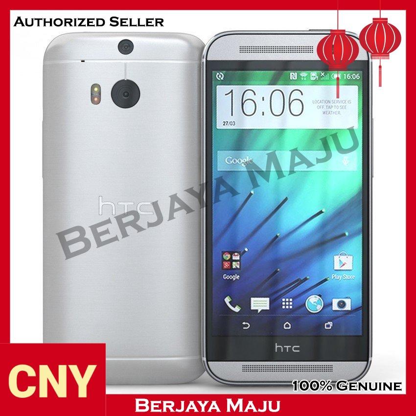 HTC One M8 2GB + 16GB (Silver)