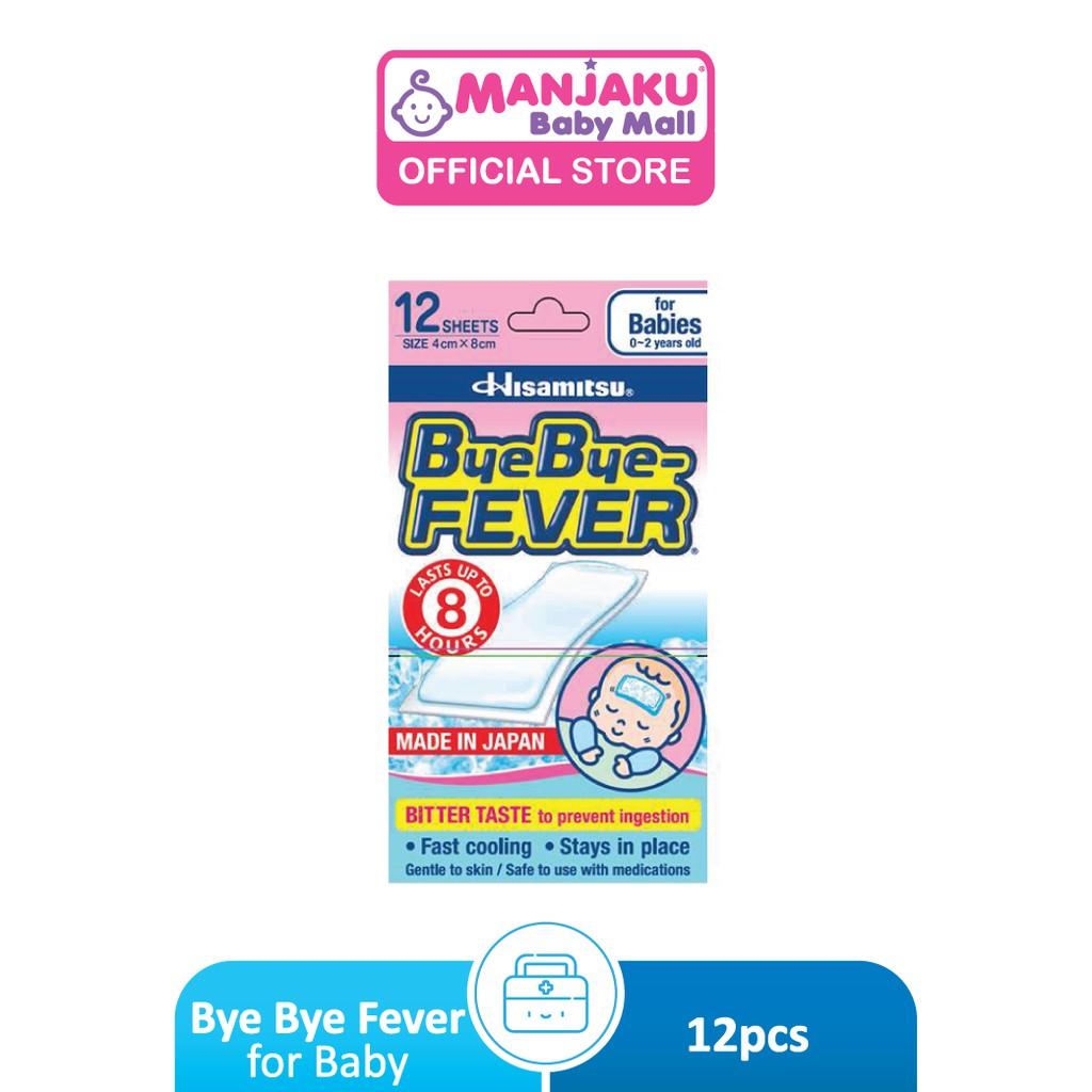 Hisamitsu Bye Bye Fever for Baby (12's)