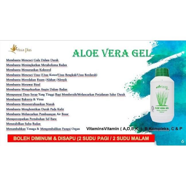 Arissa Plus Aloe Vera