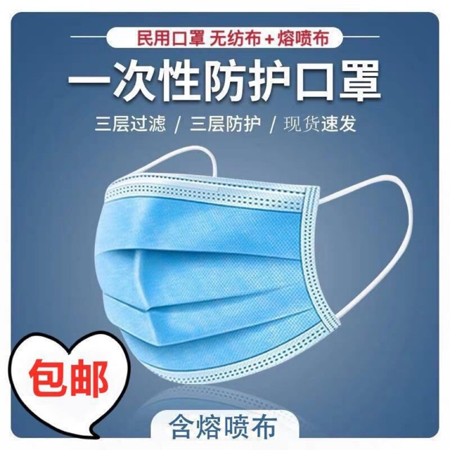 50 pcs Disposable 3ply Face Mask 3 layers facemask Non-Woven Carbon Dustproof Blue 50pcs (50) 3层成人一次性口罩民用口罩防灰尘无纺布加熔喷布口罩