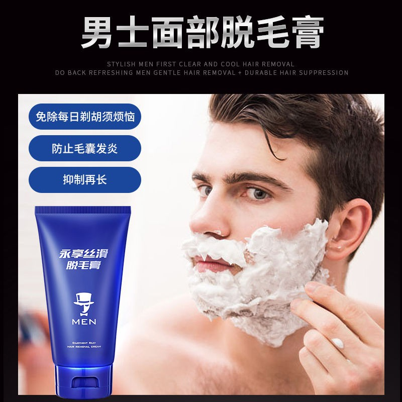 Hair Removal Cream Permanently Go Bearded Men Pull Out Beard