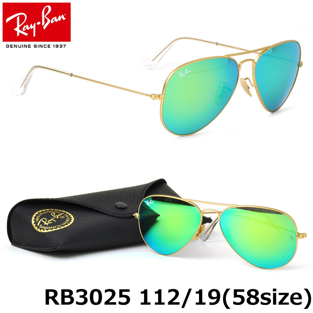 5113f1e2472e55 Rayban Aviator Sunglass - RB3025-112 19 (Size 58 Medium)   Shopee Malaysia