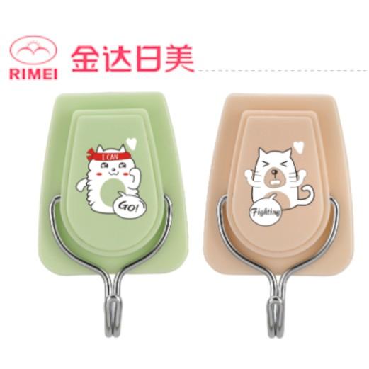 RIMEI Strong Adhesive Hook Cutie Cat Design Printing Wall Bathroom Kitchen Hook With Movable Metal Hook 2752